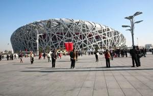 استادیوم ملی