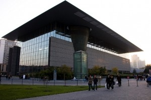 موزه پایتخت
